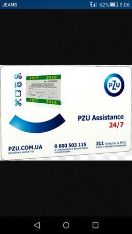 Автострахование PZU