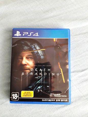 Продам лицензионный диск Death Stranding для PS4 и PS5 PLAYSTATION 4 5