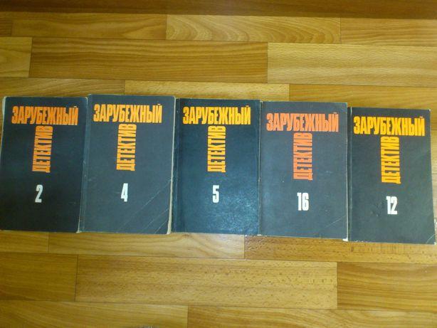 книги детективы 5 книг