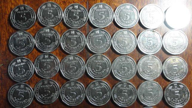 обиходные 40 - 50 монет 10 грн., 5 грн., 2 гривны, 1 гривна 2019, 2020