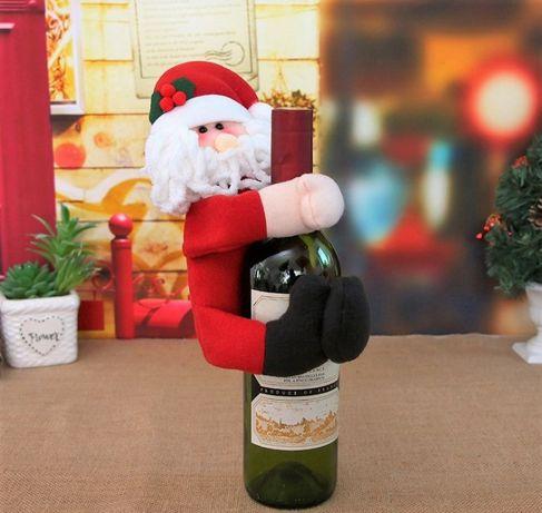 Новогодний чехол на бутылку. Игрушка Дед Мороз для новогоднего декора
