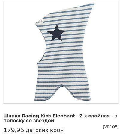 Шлем Racing Kids 4-6лет