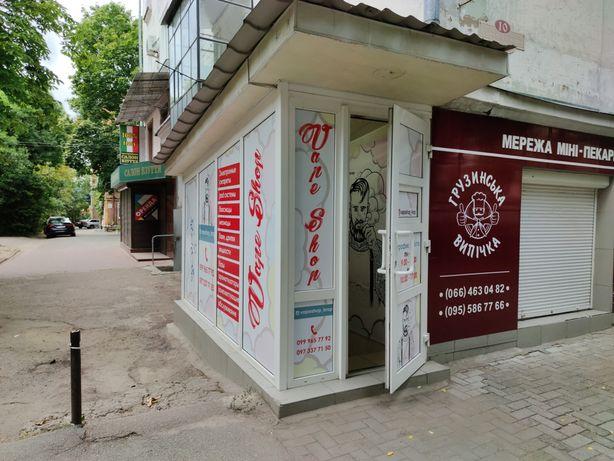 Электронная сигарета Vape Shop ул.Большая Перспективная, 10