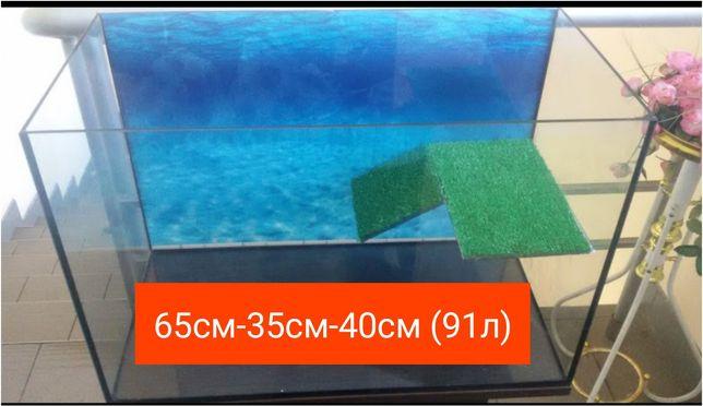 Новый аквариум (террариум)для черепахи 65см-35см-40см.Доставка по Укр