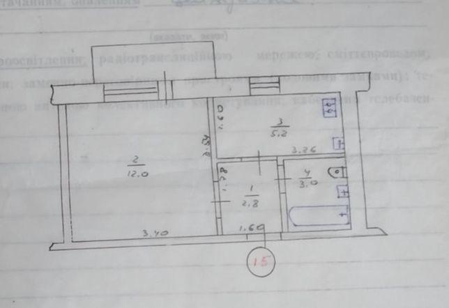 Квартира по вул Маяковського 7