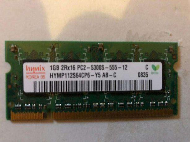 Memoria ram 1Gb PC2