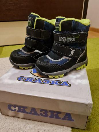 Зимние ботинки,зимові чобітки. 22