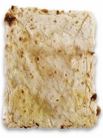 Zrób To Sam DIY Spód Baza Placek Do Pizzy Rzymskiej - 30x25cm, 1 szt.