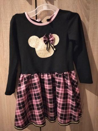 Elegancka sukienka roz 122