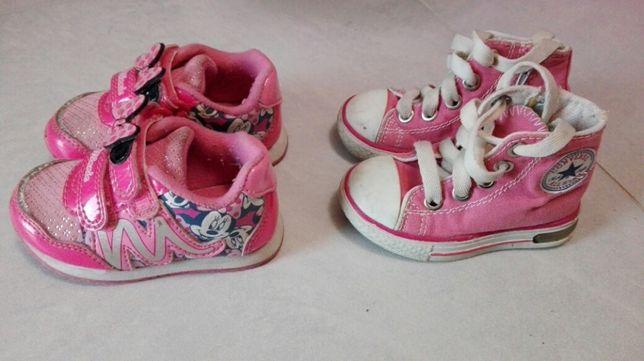 Buty Adidasy Minnie, Conversy swiecace roz. 20