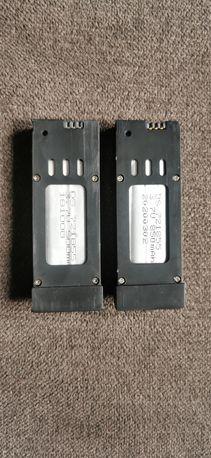 Eachine E58 baterie 850mah - 3sztuki (nowe) SPRZEDANE