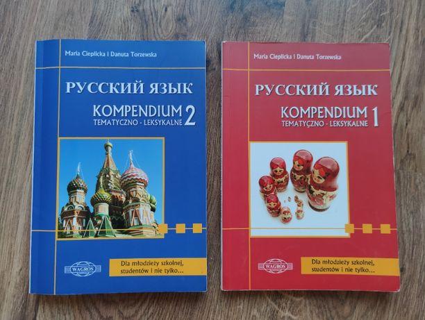 Russkij Jazyk Kompendium tematyczno-leksykalne cz. 1 i 2