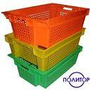 Ящики для овощей фруктов ягод, рыбы молока тара пластиковая для овощей