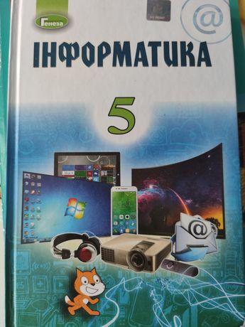 Продам учебники 5 класс