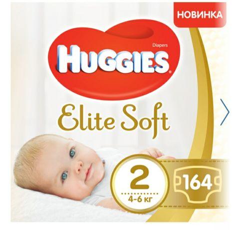 Подгузники Huggies Elite Soft Box 2 4-6 кг 164 шт