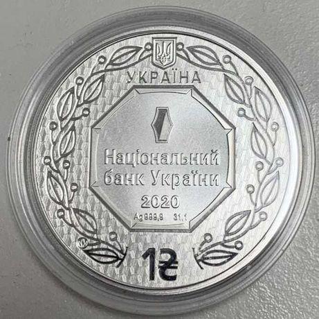 Архістратиг Михаїл / Архистратиг Михаил 2020, Срібло
