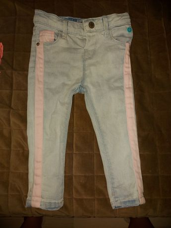 Reserved spodnie 80cm