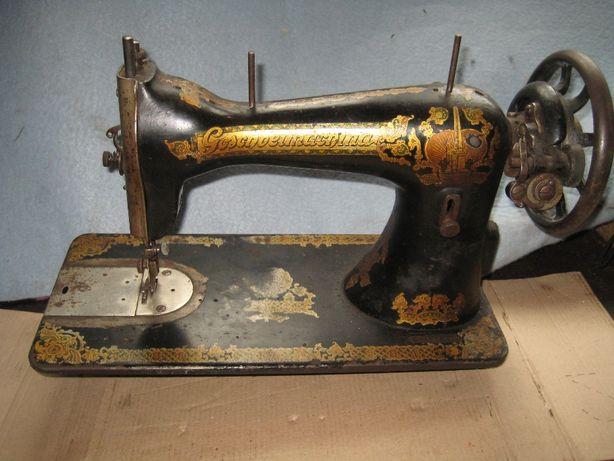 Продам швейную машинку Goschveimahina . Серийный номер Е0013530.