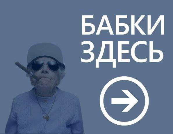 Кредит от частного инвестора под залог недвижимости в Киеве 2% в месяц