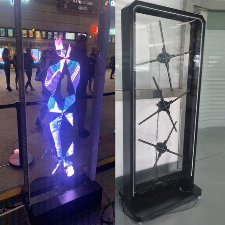 Голографический вентилятор/проектор 70см HD