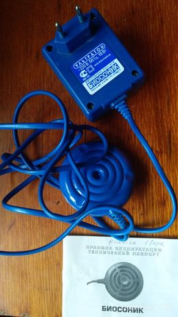 Продам ультразвуковое устройство для стирки белья