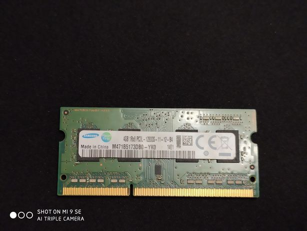 Продам оперативную память 4GB SAMSUNG M471B5173DB0-YKO