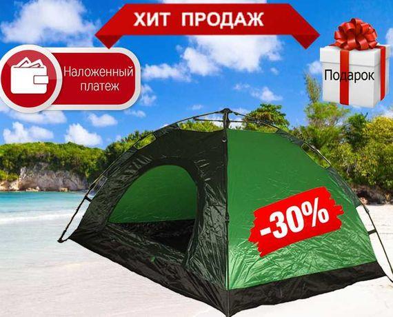 Палатка туристическая палатка автомат двухместная палатка для рыбалки