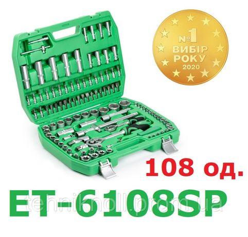 Професійний набір інструментів Intertool 108 од