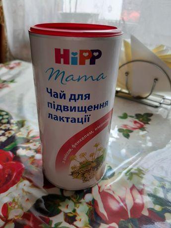 Чай для повышения лактации