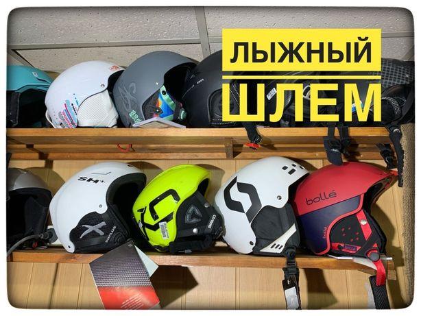 Лыжный шлем. Шлем для зимних видов спорта