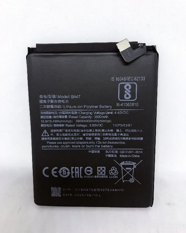Bateria Original para Xiaomi Mi A2 Lite - BN47 - Nova