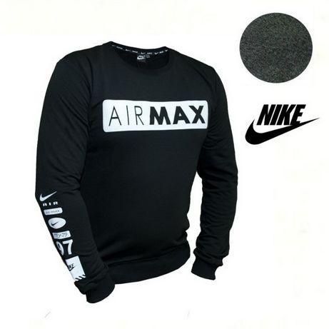 Мужской свитер кофта свитшот Nike Air Max найк Аир Макс + Подарок