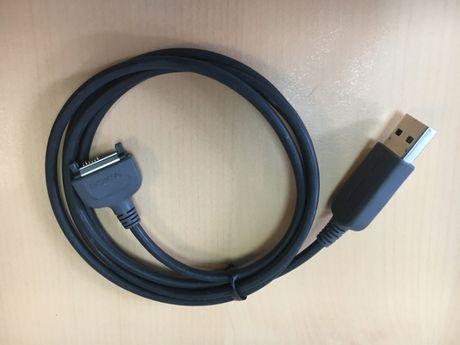 Kabel do przesyłu danych Nokia CA-53 NOWY!!!