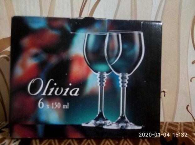 Продам бокалы для вина