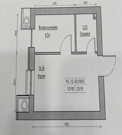 Продам 1к квартиру + кладовая