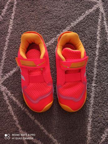 Adidas summer rdy