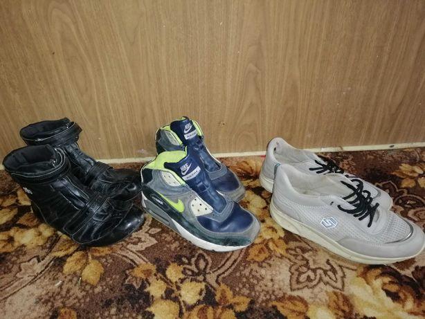 Зимняя обувь сапоги.