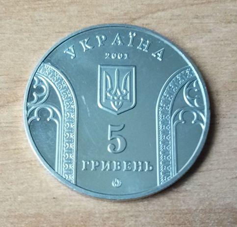 Монета 5 гривень 10-річчя Національного Банку України. 2001р.