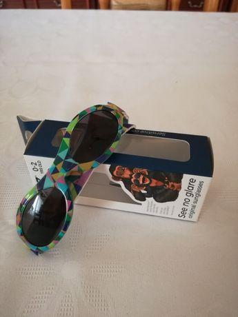 Okulary przeciwsłoneczne dzieciece Banz