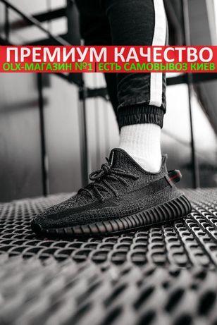 """Кроссовки Adidas Yeezy Boost 350 V2 """"Triple Black"""" Мужские/Женские"""