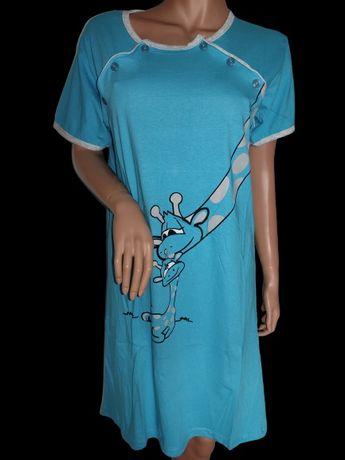 Nowa koszula ciążowa rozmiar XL