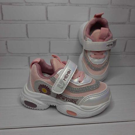 Кроссовки на девочку/детские/кросівки для дівчинки