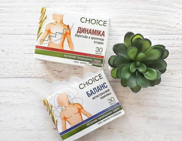 Витамины для Вас