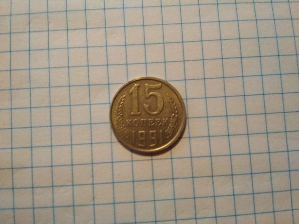 15 копеек (1961, 1962, 1976, 1978, 1979, 1980, 1981, 1982, 1989, 1991)