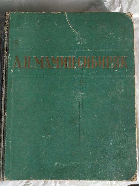 """Книга """"Избранные сочинения"""" Д.Н.Мамин-Сибиряк"""