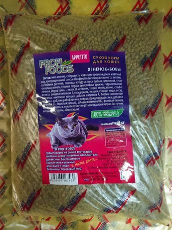 Продам корм для кошек ТМ ProfiFoods. Оптовая цена.  Мешок 9 кг