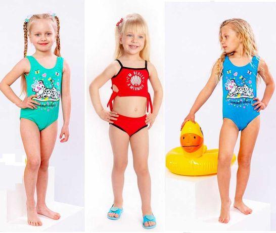 Детский купальник для девочки в Запорожье недорого
