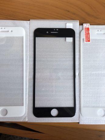 Защитное стекло на айфон 7, 8. iPhone 7/8