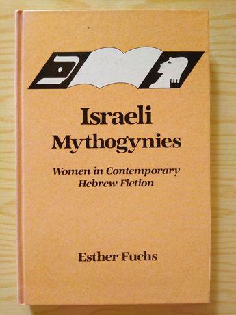"""Esther Fuchs """"Israeli Mythogynies"""". Женщины в еврейской литературе"""