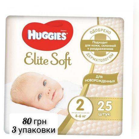 Подгузники Huggiens elite soft